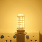 YouOKLight E14 12W LED Corn Bulb Lamp Warm White Light 3000K 96-SMD