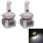 MZ H4 30W High XM-L U2 LED Car Headlight / Driving Lamp White 3000lm w/ Electric Fan (12~24V / 2PCS)