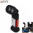 ZHISHUNJIA B75 14-SMD 5050 + 2-LED 400lm 2-Mode Neutral White Outdoor Camping Lamp - Black + Red