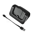 Cellphone / Battery Charging Dock for Samsung Galaxy S5 - Black