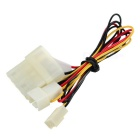 Akasa-3pin Fan to 4pin PSU Molex Power Adapter - Black + Red (33.5cm)