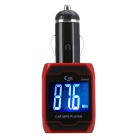 1.4'' LCD Rotatable Car MP3 Player Wireless FM Transmitter w/ SD, MMC, TF, Remote Control