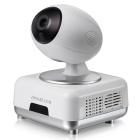 HOSAFE 1MW14 1.0MP 720P IP Camera w/ Wi-Fi, ONVIF, Night Vision, Motion Detection, E-mail Alert
