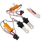 MZ T20 10W Orange + Blue LED Car DRL / Marker / Turn Signal Light