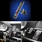 Magnetic Car Air Outlet Vent Mount for Phone - Black + Silver