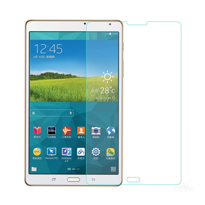Tempered Glass Screen Protector for Samsung Galaxy Tab S T700 8.4""