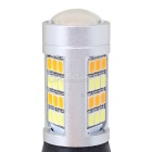 MZ 1156 P21W BA15S 10W White + Orange LED Car Turn Signal Light