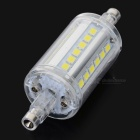 Buy R7S 4.5W LED Bulb Lamp Bluish White Light 430lm 36-SMD 2835 (85~265V)