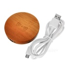 S-What Round Wooden QI Wireless Charger for Samsung & More - Brown