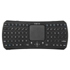Seenda Wireless Mini Bluetooth V3.0 Touchpad Keyboard Fly Air Mouse for Phone Tablet Laptop TV Box