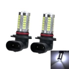 Marsing 9005 17W LED Car Front Fog Lamp White Light 33-SMD (2PCS)