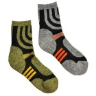 Casual Sports Socks (2 Pair)