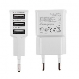 EU Plug 3-USB AC Charger for Samsung S5 Note 4 / LG - White (2PCS)
