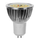 Lexing dimmable MR16 (G5.3) 7W LED proyector blanco caliente 48-SMD
