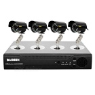 DAOSEN 4CH 960H DVR HD Security Camera System with 4 Indoor / Outdoor Night Vision 900 TV Lines
