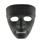 High Quality ABS Cool Halloween Face Mask - Black