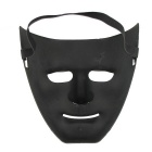 High Quality ABS Cool Face Mask - Black