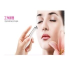 Home Electric Eye Wrinkle Removing Skin Care Tool - White + Silver