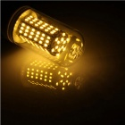 YouOKLight E27 12W LED Corn Bulb Lamp Warm White Light 120-SMD (4PCS)