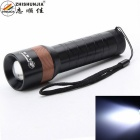 ZHISHUNJIA XM001-XPE 400lm 3-Mode White Zooming Flashlight Set - Black (1 x 18650 / 3 x AAA)