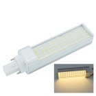 G24 12W LED Mais-Lampen-warmes weißes Licht 1140lm 3000K 60-SMD 2835 (AC 85 ~ 265V)