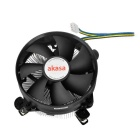 Akasa Dual Mounting Cooler Designed for Intel Core2Quad, Core i5 and Core i7 up to 115W
