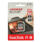 SanDisk Ultra 128GB SDXC Memory Card 80MB/S (SDSDUNC-128G-ZN6IN)