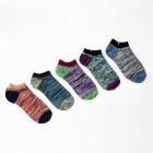 Men's Comfortable Sports Ankle Socks - Multi-Color (Size 40~43 / 5 Pairs)