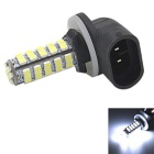 JMT-881 881 5W LED Car Foglight Cold White Light 6500K 550lm 68-SMD