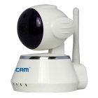"ESCAM Secure Dog QF510 1/4"" CMOS 1MP Alarm IP Camera - White (AU Plug)"