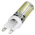 Exled G9 4W LED bulbos quente branco 400lm 36-SMD - branco + bege (2PCS)