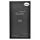 S-What Full Cover Tempered Glass Film for Samsung S6 Edge Plus - Gold