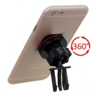 360'Angle Rotating Magnetic Car Air Vent Mount for Phone - Black + Red