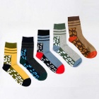 Men's Leopard Footbed Socks (Size 40~45 / 5 Pairs)