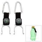 Outdoor Mountaineering Carabiner + Compass + Bottle Holder - Silver + Black (2 PCS)