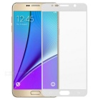 S-What Tempered Glass Screen Protector for Samsung Note5 - White