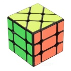 3*3*3 Irregular Magic IQ Cube - Black + Multicolor