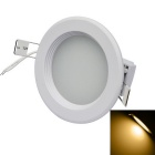 JIAWEN 5W 500lm 3200K 25x2835 SMD LED Warm White Ceiling Light (AC 85-265V)