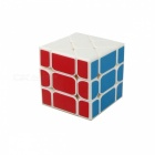 3*3*3 Irregular Magic IQ Cube - Yellow + Multicolor