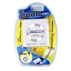 2-in-1 8000mAh Backup Battery Pack for NDSL and PSP (White)