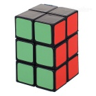 2x3x3 Educational IQ Magic Cube Puzzle Toy Gift - Black + Multi-Color