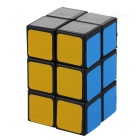2*3*3 Educational IQ Magic Cube Puzzle Toy Gift - Multi-Color