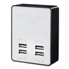 Multifunctional Quick Charge 4-Port USB Hub - White + Black