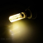 G9 5W LED Bulb Lamp Warm White Light 3200K 200lm 48-SMD 2835 (5PCS)