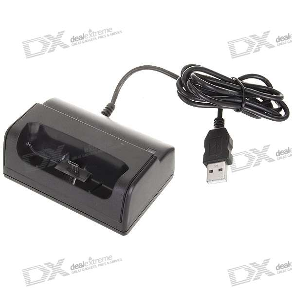 USB Docking Station + Charger Adapter for HTC Desire/G7