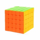 5 x 5 x 5 Educational Magic IQ Cube - Multicolor