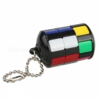 Mini Slider Keychain Style Little Magic Tower Cube Puzzle Toy - Black