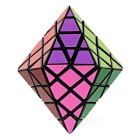Educational Irregular Dodecahedron Magic IQ Cube Puzzle Toy - Black + Multi-Color