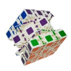 5*5*5 Educational Cube Puzzle Toy - White + Multicolor
