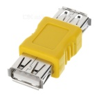 USB 2.0 Female to Female Connector Adapter - Yellow